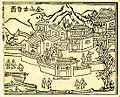 Jinshan Gusi Tu.jpg