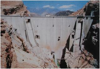 Jiroft Dam