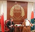 Joe Manchin and Salman bin Hamad bin Isa Al Khalifa in 2018.jpg