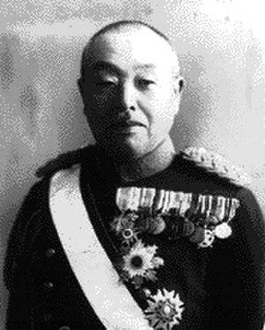 Jōtarō Watanabe - General Watanabe Jōtarō