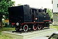 K00 024 Bf Ogulin, 51 148, Tender.jpg