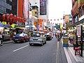 KL Chinatown (7904729748).jpg