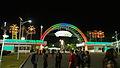 Kaeson Youth Park (14178548976).jpg