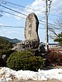 Kaibe elementaryschool (2).jpg