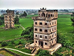 Kaiping - Image: Kaiping Diaolou