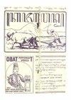 Kajawen 64 1928-08-11.pdf