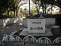 Kakamigahara public park-4.JPG