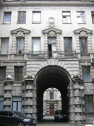 Mohammed Alim Khan - Emir's house in Saint Petersburg