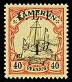 Kamerun40pf1914hohenzollern-cef4dovpt.jpg
