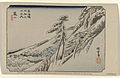 Kameyama-Rijksmuseum RP-P-2010-310-95-47.jpeg