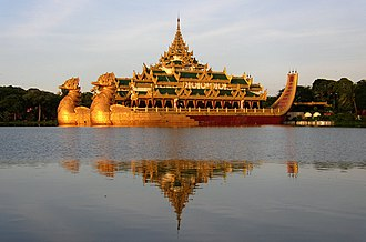Royal barge - The Karaweik barge on Yangon's Kandawgyi Lake is based on the design of a royal barge.