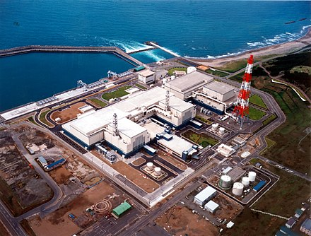 The Kashiwazaki-Kariwa Nuclear Power Plant, a nuclear plant with seven units, is the largest single nuclear power station in the world. Kashiwazaki-Kariwa 04780017 (8388173865).jpg