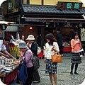 Kashiya yokocho-2008-04-30.jpg