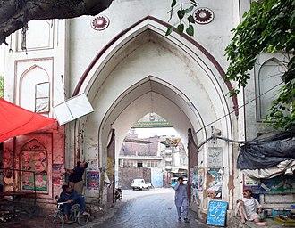 Kashmiri Gate, Lahore - The façade of Kashmiri Gate