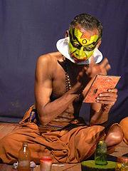 Katakali makeup