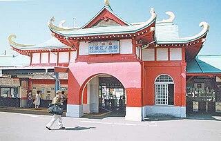 Ryūgū-jō