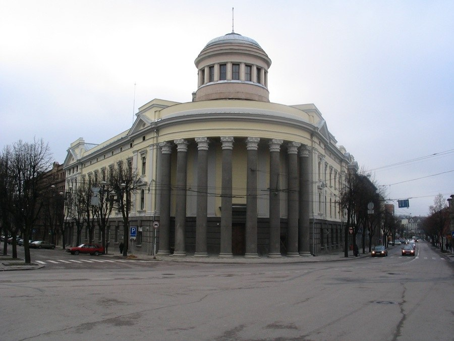 Kaunas National Philharmonic Society