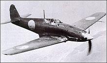 Kawasaki Ki-61.jpg