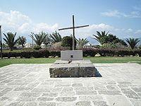 Φωτογραφία από τον τάφο του Καζαντζάκη.