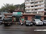 Keelung Liudu Post Office 20170321.jpg