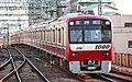 Keikyu 1000 series EMU (II) 027.JPG