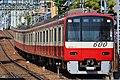 Keikyu 600 series (III) at Hatchonawate Station (47985614336).jpg