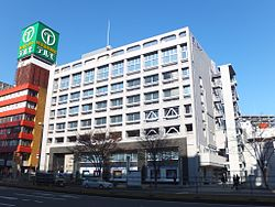 Keiyō Bank, headquarters.jpg