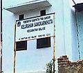 Kel. Sangkar Nihuta, Balige, Toba Samosir.jpg