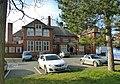 Kesteven and Grantham Girls School (geograph 5286857).jpg