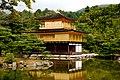 Kinkaku-ji - panoramio (6).jpg