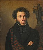 Πορτραίτο του ποιητή από τον Ορέστ Κιπρένσκι το 1827