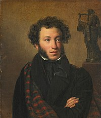 portrait painting of Alexander Pushkin