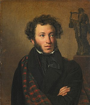 The Golden Cockerel - Aleksandr Pushkin (1799–1837)
