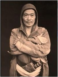 Kirati Tribe man from himalayas