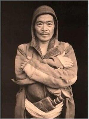 Kirati people - Kirati tribesman from Himalayas