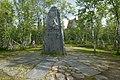 Kiruna kyrka - KMB - 16001000009002.jpg