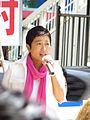 Kiyomi Tsujimoto Minshu IMG 6111 20130720.JPG