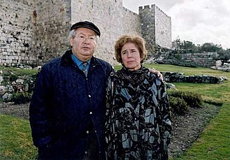 Beate Klarsfeld - Klarsfeld with her husband Serge in Jerusalem (2007)