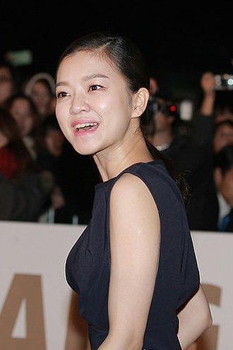 Go Ah-sung - Image: Ko Ah Sung