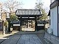 Kogen-ji (Gyoda).JPG