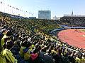 Kokuritsu Kasumigaoka 20130101 2.JPG