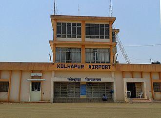 Kolhapur Airport - Image: Kolhapur Airport