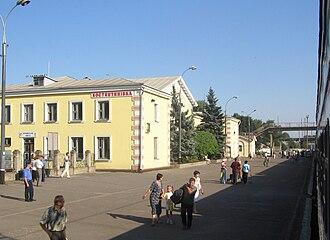 Kostiantynivka - Kostiantynivka train station