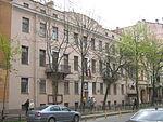 Konsulstvo Sankt-Peterburg 2011 1000.jpg