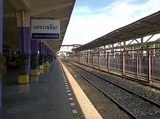 Nakhon Ratchasima - Nakhon Ratchasima Station Railway.