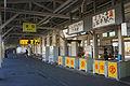 Kotohira Station11n4350.jpg