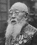 Takamura Kōun