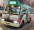 KowloonMinibus30A LM9080.jpg