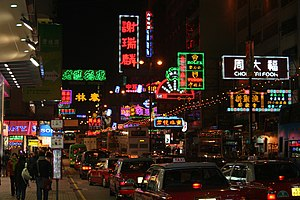 Shopping in Hong Kong - Nathan Road in Kowloon