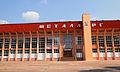 Kryvyi Rih - Metalurh Stadium2.jpg